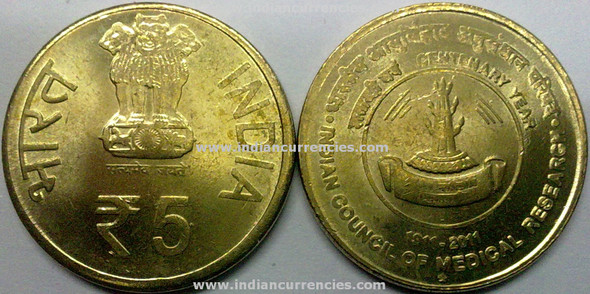 5 Rupees of 2011 - Indian Council of Medical Research 1911-2011 - Hyderabad Mint