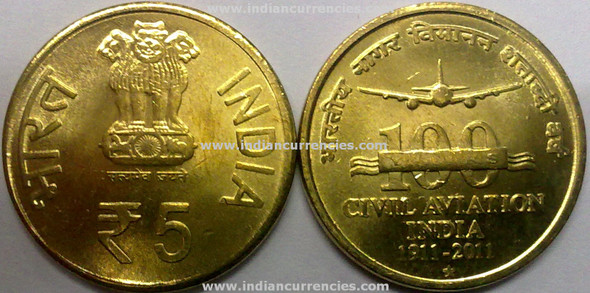 5 Rupees of 2011 - 100 Years Civil Aviation India 1911-2011 - Hyderabad mint
