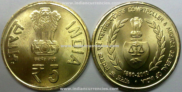 5 Rupees of 2010 - Comptroller & Auditor General of India 1860-2010 - Mumbai mint