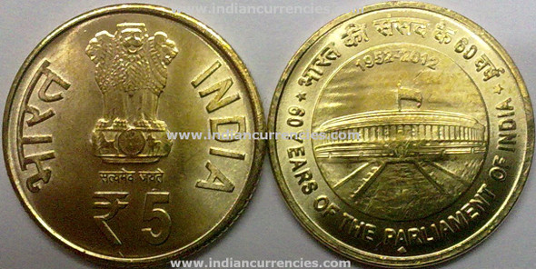 5 Rupees of 2012 - 60 Years of the Parliament of India 1952 -2012 - Mumbai mint