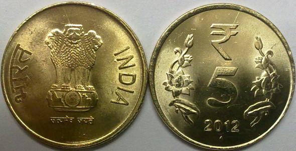 5 Rupees of 2012 - Mumbai Mint - Diamond - R Symbol