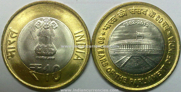 10 Rupees of 2012 - 60 Years of the Parliament of India 1952 -2012 - Mumbai Mint
