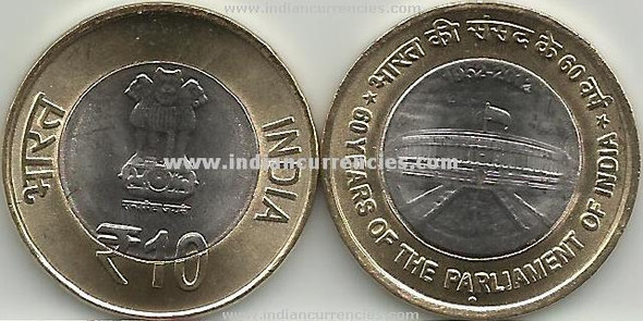 10 Rupees of 2012 - 60 Years of the Parliament of India 1952 -2012 - Noida Mint