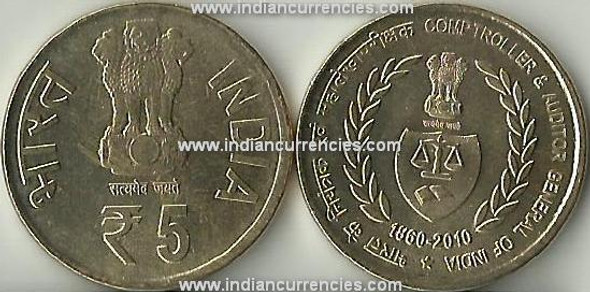 5 Rupees of 2010 - Comptroller & Auditor General of India 1860-2010 - Hyderabad mint