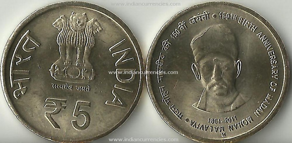 "5 Rupees of 2011 - 150th Anniversary of Madan Mohan Malaviya 1861-2011 - ""M"" Mintmark"