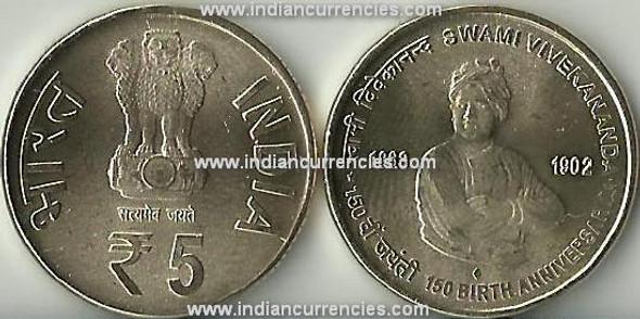 5 Rupees of 2013 - 150 Birth Anniversary of Swami Vivekananda 1863-1902 - Mumbai Mint