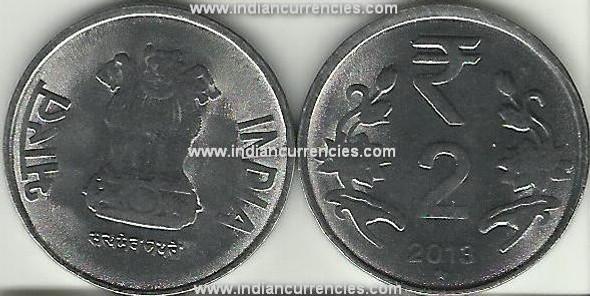 2 Rupees of 2013 - Hyderabad Mint - Star - R Symbol