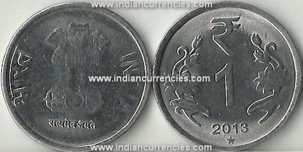 1 Rupee of 2013 - Hyderabad Mint - Star - R Symbol