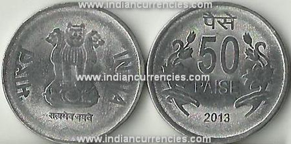 50 Paise of 2013 - Kolkata Mint - No Mint Mark