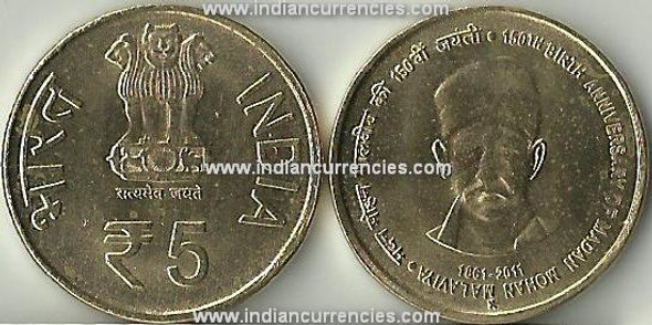 5 Rupees of 2011 - 150th Anniversary of Madan Mohan Malaviya 1861-2011 - Hyderabad mint