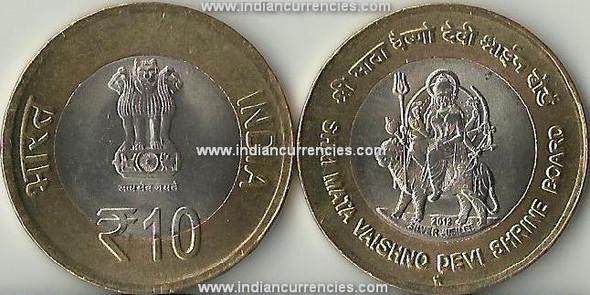 10 Rupees of 2012 - Shri Mata Vaishno Devi Shrine Board - Silver Jubilee 2012 - Hyderabad Mint