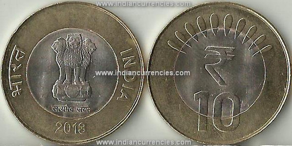 10 Rupees of 2013 - Kolkata Mint - No Mint Mark - R Symbol
