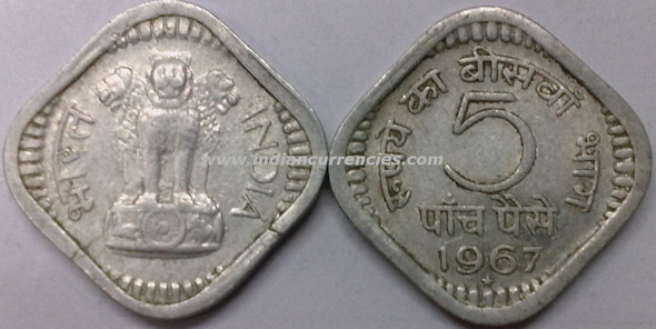5 Paise of 1967 - Hyderabad Mint - Star