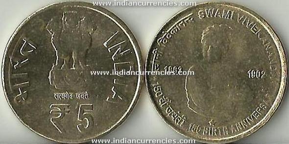 5 Rupees of 2013 - 150 Birth Anniversary of Swami Vivekananda 1863-1902 - Hyderabad Mint