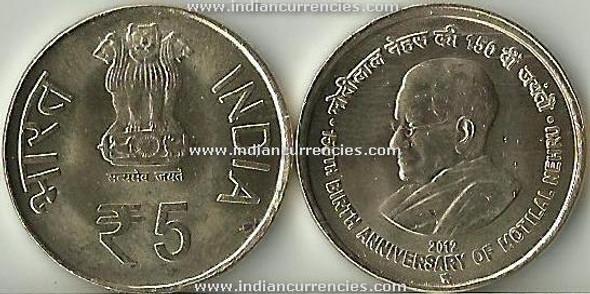 5 Rupees of 2012 - 150th Birth Anniversary of Motilal Nehru - Hyderabad mint