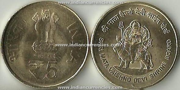 5 Rupees of 2012 - Shri Mata Vaishno Devi Shrine Board - Silver Jubilee 2012 - Hyderabad mint