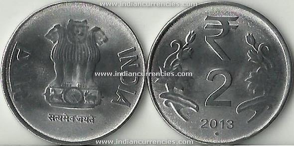 2 Rupees of 2013 - Noida Mint - Round Dot - R Symbol