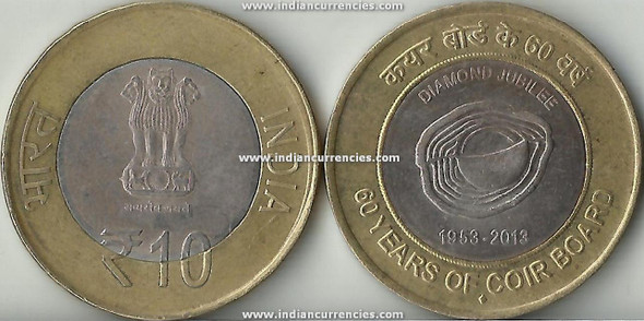 10 Rupees of 2013 - 60 Years of Coir Board - Diamond Jubilee 1953-2013 - Mumbai Mint