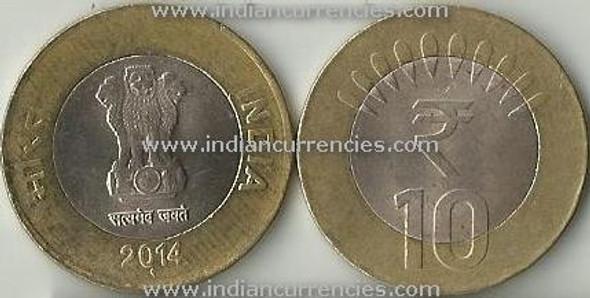 10 Rupees of 2014 - Mumbai Mint - Diamond - R Symbol