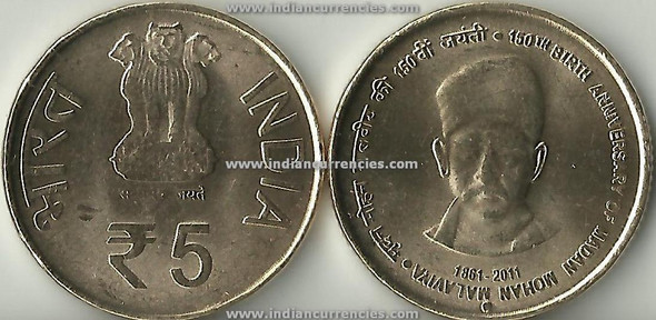 5 Rupees of 2011 - 150th Anniversary of Madan Mohan Malaviya 1861-2011 - Noida mint