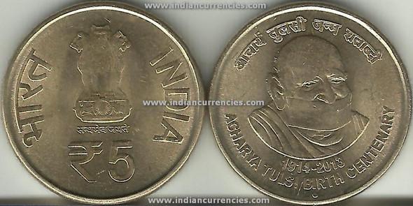 5 Rupees of 2013 - Acharya Tulsi Birth Centenary 1914-2013 - Noida Mint