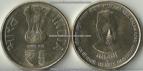 5 Rupees of 2014 - 125th Birth Anniversary of Maulana Abdul Kalam Azad 1888-1958 - Mumbai Mint