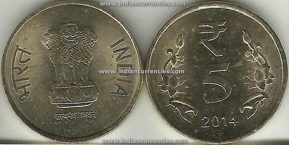 5 Rupees of 2014 - Hyderabad Mint - Star - R Symbol