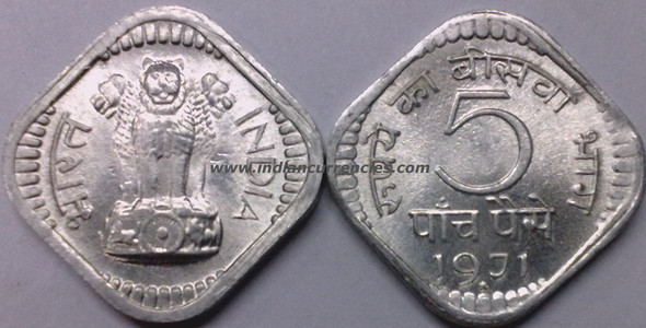 5 Paise of 1971 - Hyderabad Mint - Star