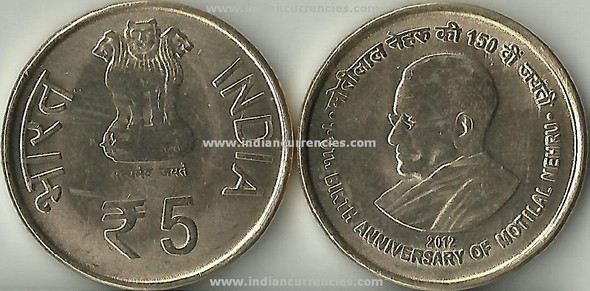 5 Rupees of 2012 - 150th Birth Anniversary of Motilal Nehru - Kolkata Mint