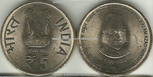 5 Rupees of 2014 - 125th Birth Anniversary of Maulana Abdul Kalam Azad 1888-1958 - Kolkata Mint