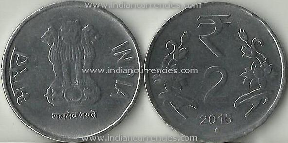 2 Rupees of 2015 - Mumbai Mint - Diamond - R Symbol