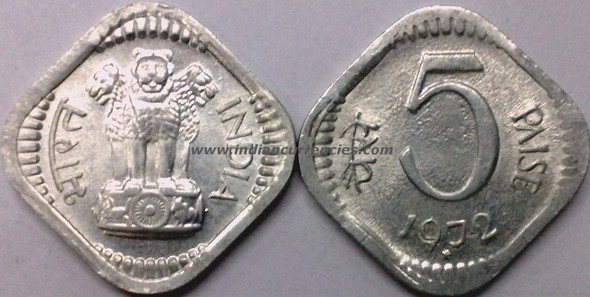 5 Paise of 1972 - Hyderabad Mint - Star