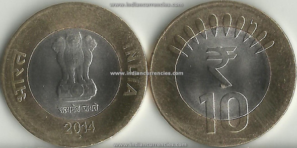 10 Rupees of 2014 - Noida Mint - Round Dot - R Symbol