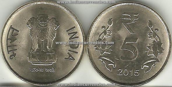 5 Rupees of 2015 - Kolkata Mint - No Mint Mark - R Symbol