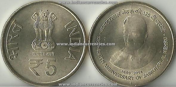 5 Rupees of 2014 - 125th Birth Anniversary of Jawaharlal Nehru 1889-2014 - Mumbai Mint