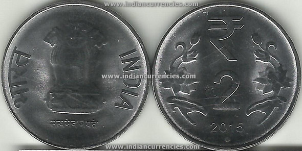 2 Rupees of 2015 - Noida Mint - Round Dot - R Symbol
