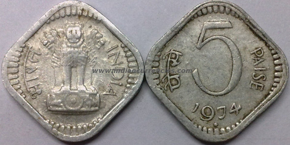 5 Paise of 1974 - Hyderabad Mint - Star