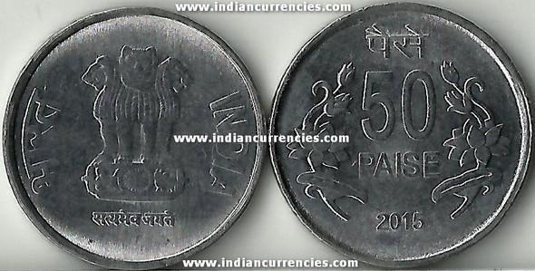 50 Paise of 2015 - Kolkata Mint - No Mint Mark