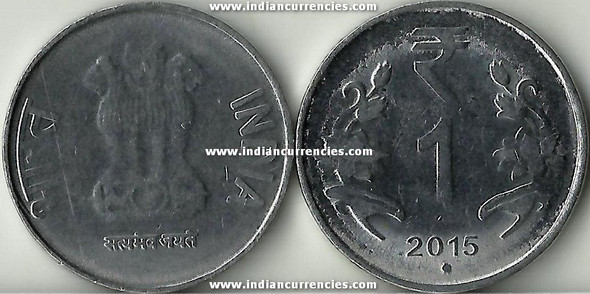 1 Rupee of 2015 -  Noida Mint - Round Dot - R Symbol