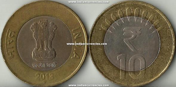 10 Rupees of 2013 - Hyderabad Mint - Star - R Symbol