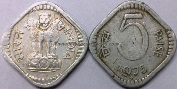 5 Paise of 1975 - Hyderabad Mint - Star