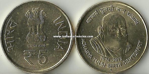 5 Rupees of 2013 - Acharya Tulsi Birth Centenary 1914-2013 - Hyderabad Mint