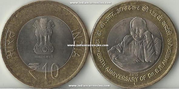 10 Rupees of 2015 - 125th Birth Anniversary of Dr. B.R Ambedkar - Mumbai Mint