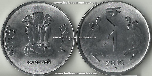 1 Rupee of 2016 -  Mumbai Mint - Diamond - R Symbol