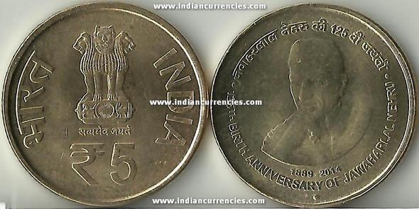5 Rupees of 2014 - 125th Birth Anniversary of Jawaharlal Nehru 1889-2014 - Noida Mint