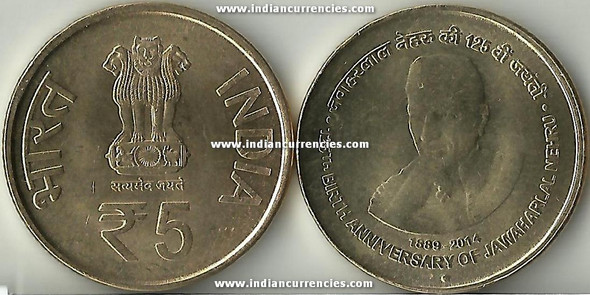 5 Rupees of 2014 - 125th Birth Anniversary of Jawaharlal Nehru 1889-2014 - Noida Mint