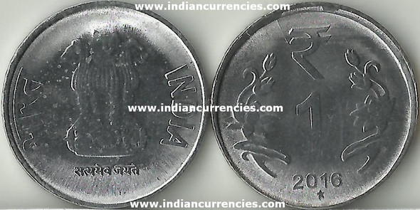 1 Rupee of 2016 - Hyderabad Mint - Star - R Symbol