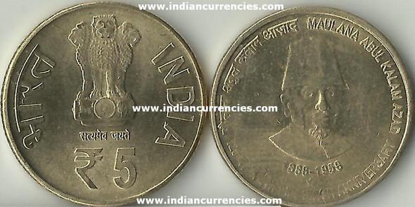 5 Rupees of 2014 - 125th Birth Anniversary of Maulana Abdul Kalam Azad 1888-1958 - Hyderabad Mint