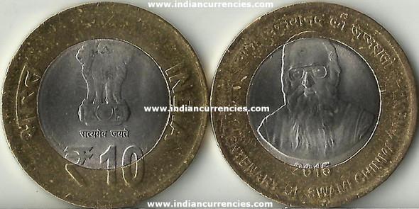 10 Rupees of 2015 - Birth Centenary of Swami Chinmayananda - Kolkata Mint