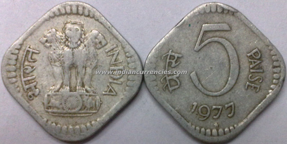 5 Paise of 1977 - Hyderabad Mint - Star